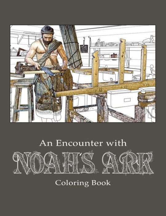 An Encounter with Noah's Ark Coloring Book (Download)