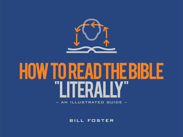 "How to Read the Bible ""Literally"""