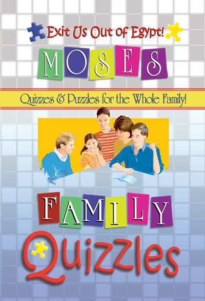 Quizzles: Exit Us Out of Egypt