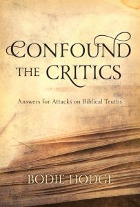 Confound the Critics (Download)