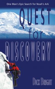 Quest for Discovery