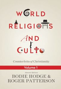 World Religions and Cults Vol. 1 (Scratch & Dent)
