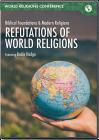Refutations of World Religions (DVD)