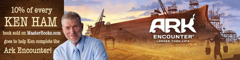 Support Ken Ham's Ark Encounter